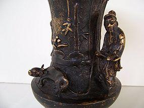 Zun-Shaped Bronze Vase, Chinese Ming or Japanese Edo