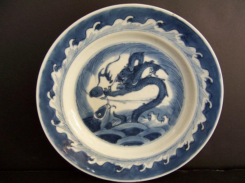 A Kangxi Period (1662-1722) Scholar's Examination Dish