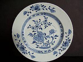 Nanking Cargo Shipwreck Dish 1752, Ex Christie's