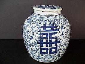 "A Good 19th Century Ginger Jar, ""Double Shu"" Design"