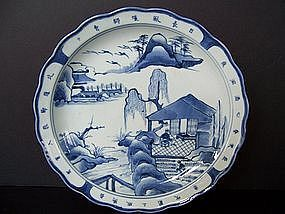 A Fine 18th Century Japanese Dish in Chinese Style