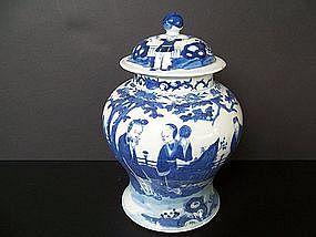 An Elegant 19th Century Blue and White Baluster Jar