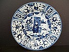 A Very Rare Kangxi Version of a Transitional Dish