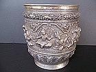 A Very Fine Burmese Silver Alms Bowl, 19th Century