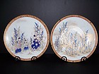 A Very Fine Pair of Fukagawa Imari Chargers, Published