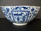 Large and Rare Transitional Period (1635-1650) Bowl
