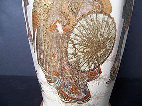Additional Photos for Satsuma Vase Item # 947590