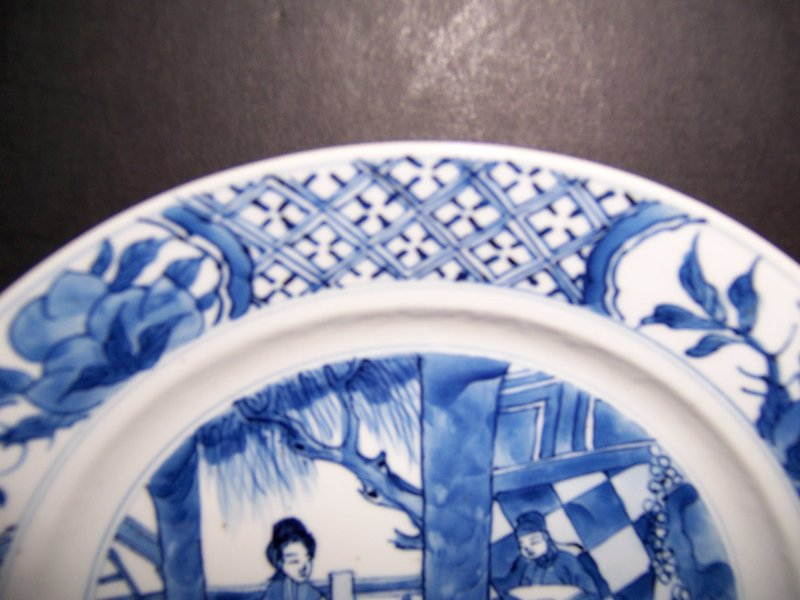 A Very Fine Kangxi (1662-1722) Mark and Period Dish