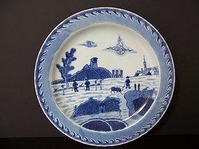 A Good Ca Mau Shipwreck Dish Ex-Sotheby's, Circa 1725
