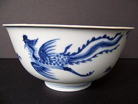 A Very Fine Kangxi Period (1662-1722) Phoenix Bowl