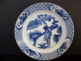 A Very Fine Kangxi Dish (1662-1722) with Chenghua Mark