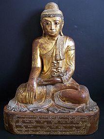 A  Large, Published, Inscribed, Dated, Burmese Buddha