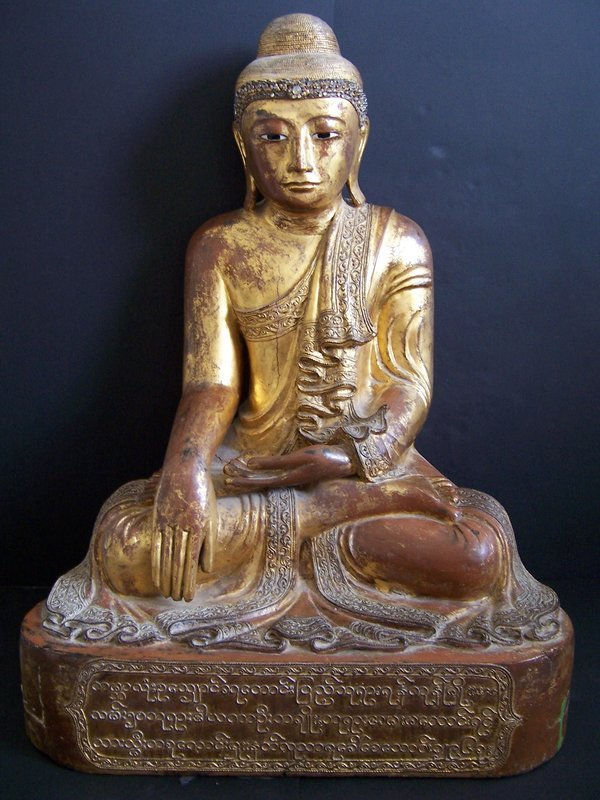 A  Large, Published, Inscribed, Dated, Burmese Buddha