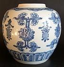 Large blue and white Jar, Kangxi ( 1662 - 1722 )