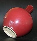 Large Sang de boeuf  vase, 18th - 19th century