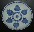 Small blue and white plate, Kangxi ( 1662 - 1722 )