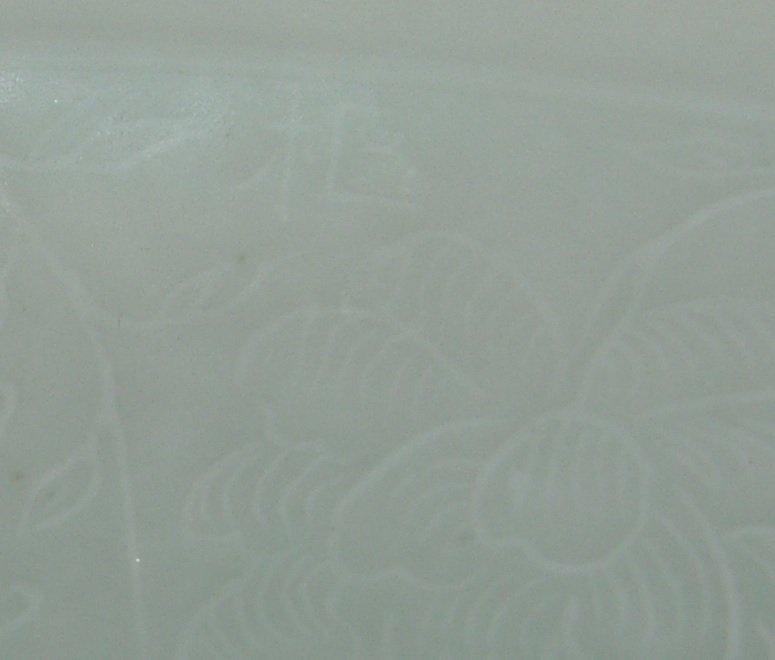 Bright celadon bowl, Late Qing