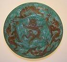 "Imperial ""dragon"" dish, Jiaqing ( 1796 - 1820 )"