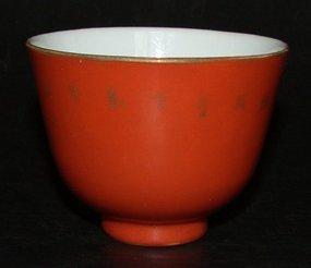 Chinese coral glazed bowl, Tongzhi (1862 -1874)