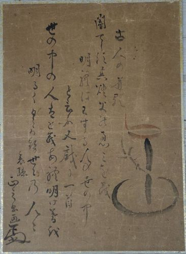 An Edo period fine calligraphic work with oil lamp.