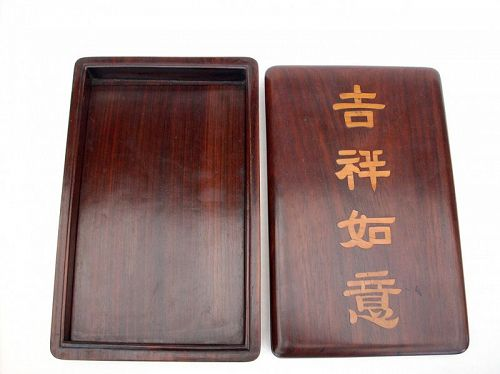 Chinese Hongmu Box Inscribed �Auspecious Blessings as You Please""