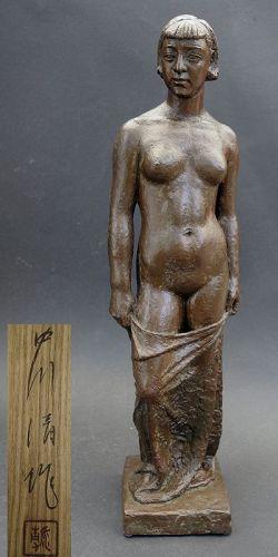 Japanese Bronze Sculpture by Nakagawa Kiyoshi (1897-1977)