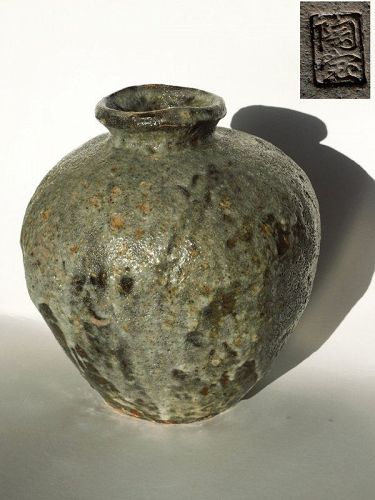 Great Large Tsubo Jar of Tokoname Ware