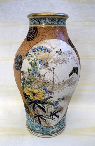 Exquisite Kyo Satsuma Vase, Taizan Mark, made by Hamada