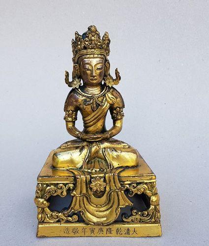 Autenthic Bronze Buddha Amitayus Wuliangshou Fo, Qianlong 1770