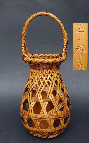 Japanese Modern Bamboo Basket, Hanakago by Suzuki Gengesai