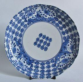 Rare Arita Indian Sarasa Pattern Plate c.1700 No 1
