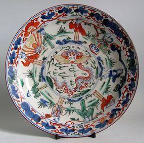 Ko Imari Shou Lao and the Eight Immortals Plate 18C