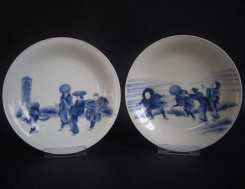 "Pair of Hirado ""Tokaido"" Dishes 19C"