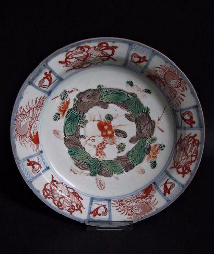 Imari Export �Wreath� and Kraak Pattern Style Dish 18th Century