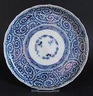 Ko Imari Shochikubai-mon and Tako Karakusa Dish mid 18C