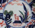 "Rare Imari ""Deshima"" figures  Kraak Style Dishes c.1700 No 1"