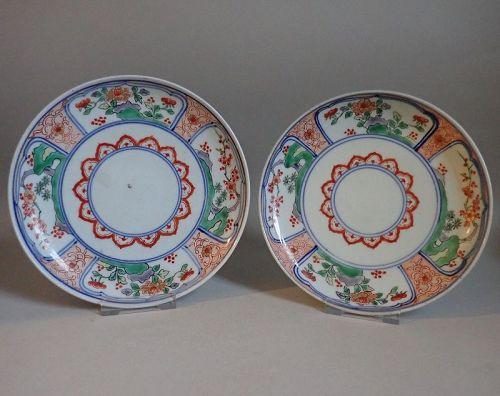 Pair of Ko Imari Peony and Chrysanthemum Pattern Dishes c.1700