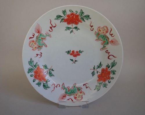 Rare Arita �Sancai� Botan ni Shishi Pattern Dishes c.1700 No 2