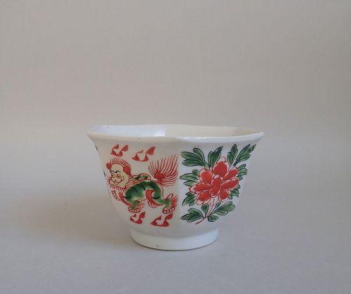 Rare Arita �Sancai� Botan ni Shishi Mukuzuke c.1700 No 2