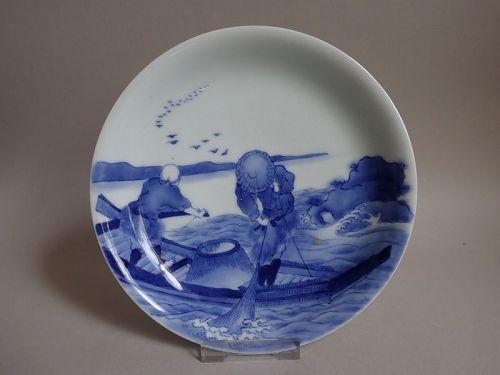 Hirado Hokusai Fishermen Dish Late Edo