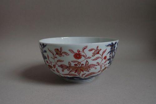Rare Arita �Chinese Imari� style Bowl Early 18C