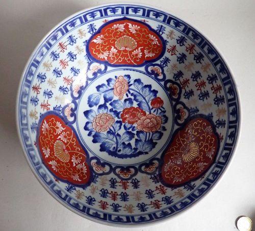 Fine Large Ko Imari Kinrande Kotobuki Pattern Bowl c.1720