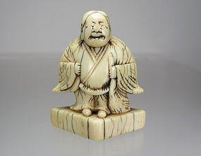 18th Century Japanese Netsuke, Jittoku Sennin