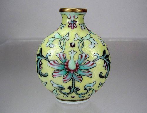 19th C. Famille Rose Porcelain Snuff Bottle, Daoguang Mark