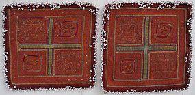 A pair of vintage Pashtun tablecloths from Katawaz