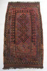 A kilim from Maimana, northern Afghanistan
