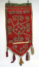 An Embroidered Tent Pole Cover from Northern Afghanistan