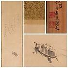 â��Basking Turtleâ�� Hanging Scroll by Ōtagaki Rengetsu