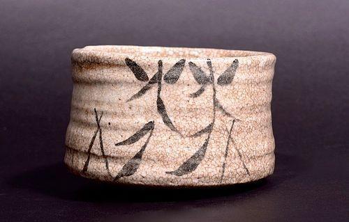 Exceptional Shino Tea-bowl with Custom Fit Box & Shifuku