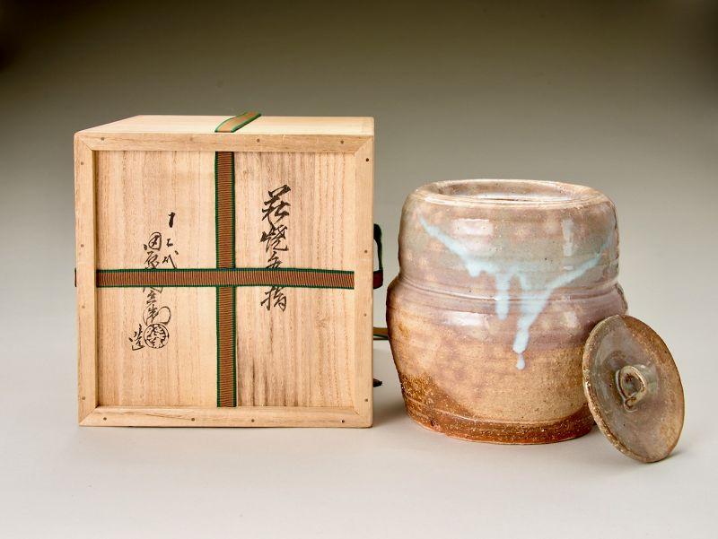 A Hagi Mizusashi by Tahara Tobei XII (Urasenke Tea Master Item)